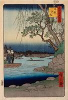 Hiroshige~Stables Embankment
