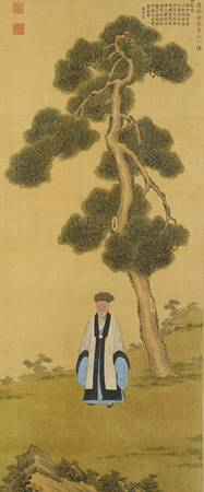 Hu bing~Songhahanyudo (Painting of the Rest under