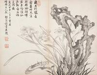 Hu Jiusi (Chinese)~Album of Poetry and Painting