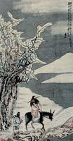 Huang Shen~Seeking Plum Blossoms in the Snow (hang