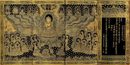 Unknown~Transcription of Avatamsaka Sutra (The Flo