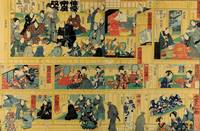 Kunisada, Utagawa Kunisada II~Sugoroku of Actors'