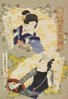 Kunisada~Contest of the Cream, Kabuki and Pleasure