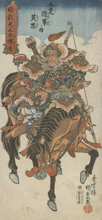 Kunisada~Huang Zhong, One of the Five Tiger Genera
