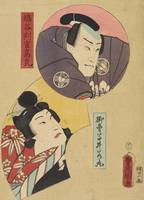 Kunisada~Kabuki actor portrait on fans