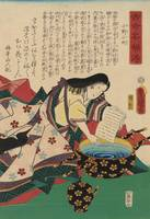 Kunisada~Ono no Komachi from the series Biographie