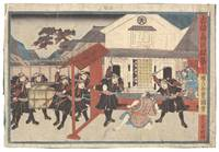 Kunisada~Records of Loyal Heroes and Righteous Min