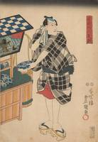 Kunisada~Six Summer Evening Merchants Water seller