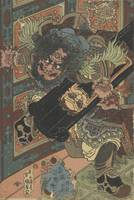 Kunisada~The Military Tales of Han and Chu Fan Kua