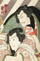 Kunisada~Two Actors portraying wrestlers (upper) a