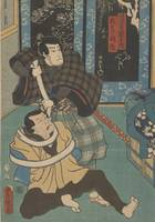 Kunisada~Two kabuki actors (one of a diptych with