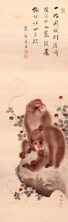 Mori Sosen~Two Monkeys with Raspberries