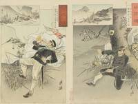 Ogata Gekkō~Album of fifty-six prints of scenes fr