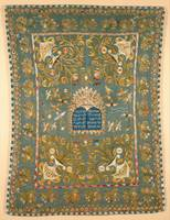 Rahel Modigliani~Torah Ark Curtain