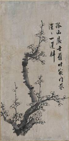 Sochi, Huh Ryeon(小癡 許鍊, 1809-1892)~Plum Blossom(墨梅