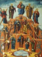 Unknown~Assembly of Saint Supreme Apostles