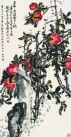 Wu Changshuo~Peach Fruit of Three Thousand Years