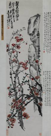 Wu Changshuo~Red plum blossoms and rock