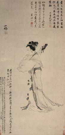 Wu Wei (Chinese, 1459-1508)~Lady with a Lute