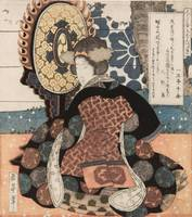 Yashima Gakutei~A woman playing a large suspended