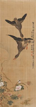 Yi Han-bok ( , 1897-1940)~Painting of Wild Geese a