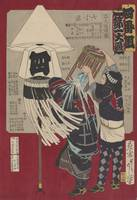 Yoshitoshi~A fireman throwing water over the cloth