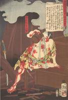 Yoshitoshi~Banzuiin Chōbei, from the series Story