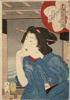 Yoshitoshi~Cool A Geisha of the Mid-1870s Seated i