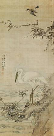Yû Hi~White Heron and Gray Starling