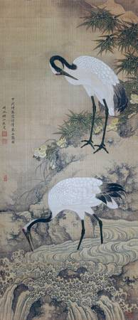 Yū Hi~Two Cranes at Clear Stream