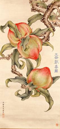 Yū Hi~Xi Wangmu's Peaches of Immortality