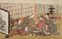 "Isoda Koryūsai~""Banquet in a wealthy household,"" f"