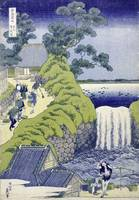 Katsushika Hokusai~Aoigaoka Waterfall in the Easte