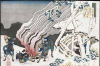 Katsushika Hokusai~Hunters by a Fire in the Snow