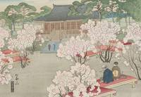Miki Suizan~Cherry Blossoms at Omuro