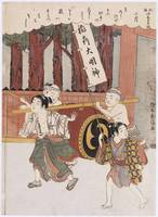 Suzuki Harunobu~The Second Month
