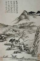 Tao Chi~View of a River and Houses from an Album o