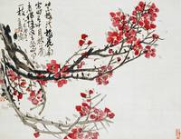 Wu Changshi~Plum Blossoms