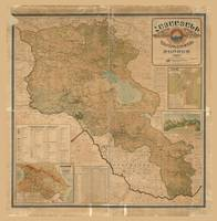 Map of Armenia (1932)