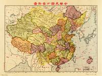 Map of China (1933)