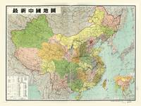 Map of China (c1950)