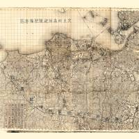 Map of Kokura-shi, Japan (1945) Art Prints & Posters by Janice M