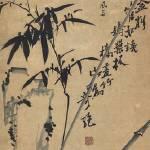ZHENG XIE (1693-1765) Bamboo Prints & Posters