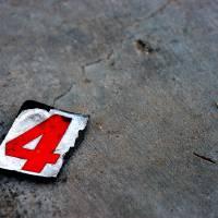 4 on the floor Art Prints & Posters by Frank Serritelli