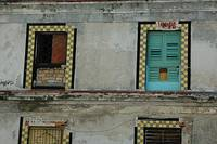 havana window treatments