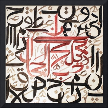 Contemporary Arabic Art