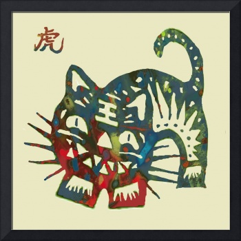 The Chinese Lunar Year 12 Animal - Tiger  pop art