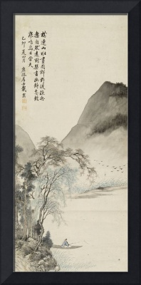 Dai Xi (1801-1860) A fishing boat in mountanious l
