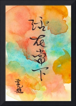 Live The Moment - Chinese calligraphy