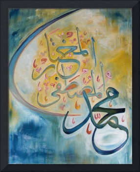 Islamic Calligraphy Allah and Mohammad